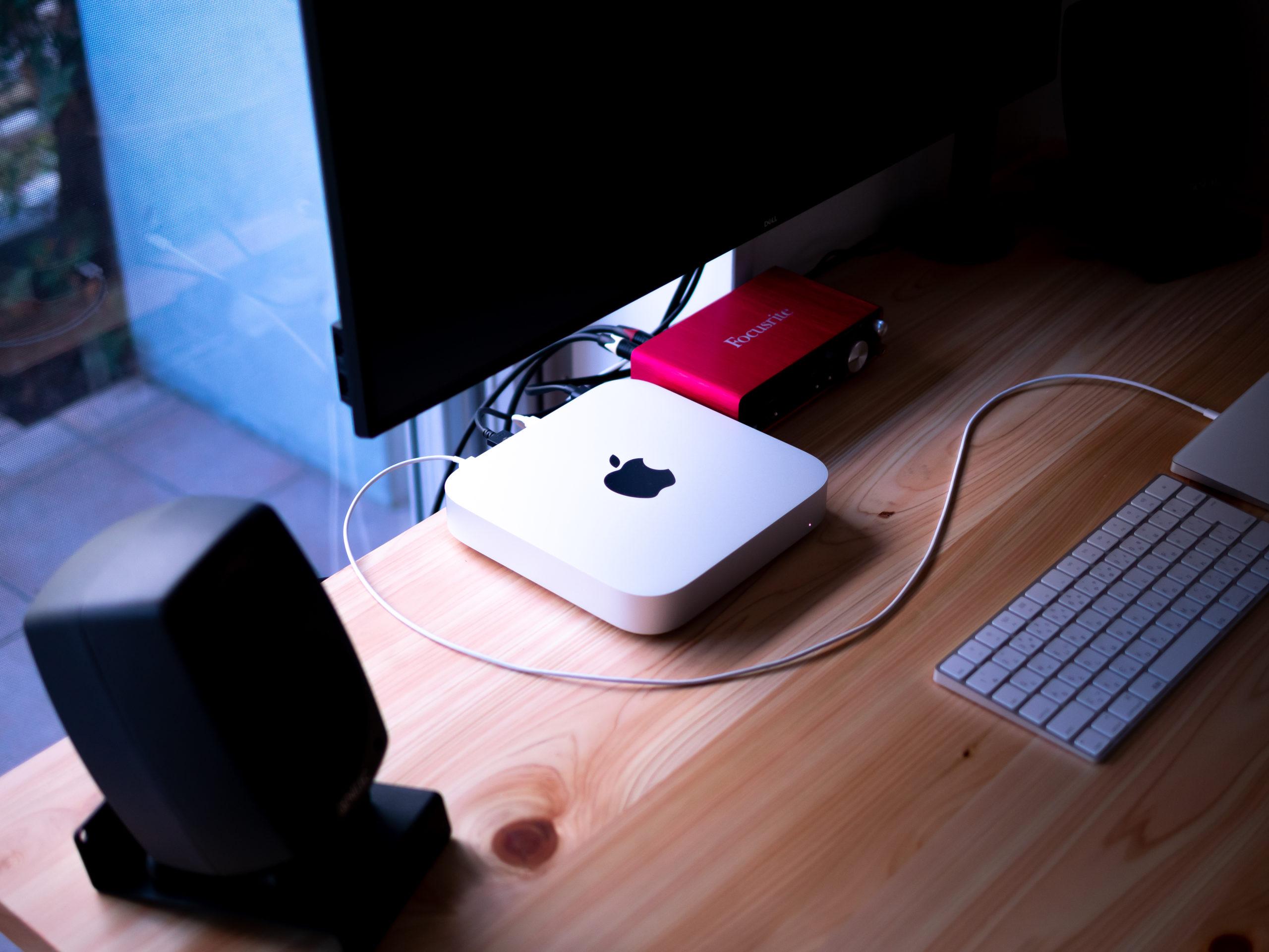 Mac mini light